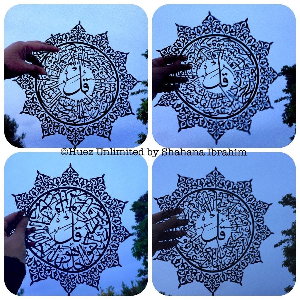 4 Quls Islamic Papercut Art Set Of 4 Quls Islamic Art Muslim