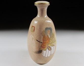Antique Satsuma-ware Tokkuri, Sake Server, Sake Bottle, Koedo