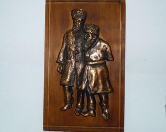 Outstanding Vintage 1933? Judaica Copper Relief Two Chassidic Rabbis w/ Spodiks