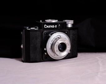 Vintage Smena 2 Soviet Camera - LOMO / GOMZ - Rare