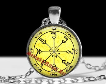 Fourth pentacle of the Sun pendant, magic talisman for spiritual activities, alchemy, The Greater Key, King Solomon seals, magick #103