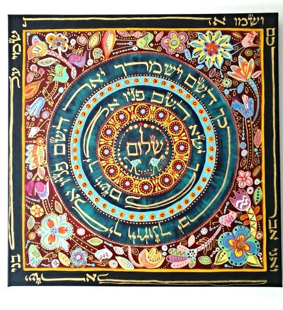 Judaica Art Jewish Gift Original Priestly By Art4heart2014