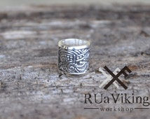 Fjalar - large beard bead - Viking beard ring with pattern inspired with Viking motiffs - silver plated bronze