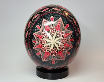 Ostrich Pysanka, Star in White and Red on Black, Ukrainian Egg
