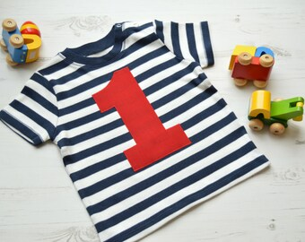 1st Birthday Outfit | Baby Boy First Birthday Outfit | 1st Birthday Boy Outfit | First Birthday boy | Stripy SS Aplique 1