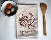 Flour Sack Towel (Unbleached) - Rooster - Hand Screen Printed