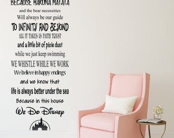 In This House We Do Disney Wall Decal - Famous Movie Quote Wall Decal - Living Room Decor - Family Wall Art - Family Decal
