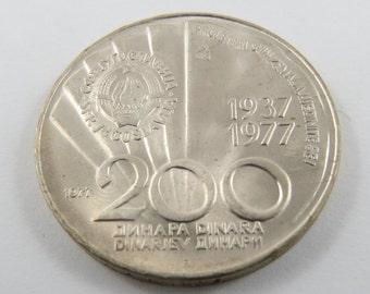 Yugoslavia 1977 Silver 200 Dinara Coin.
