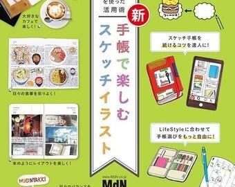 "Japanese illustrations Book""Sketch illustrations enjoyed in the pocketbook""[4844365924]"