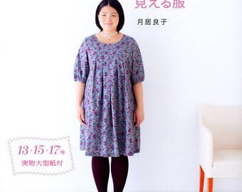 "For Fat girl Japanese Sewing Pattern Book ,""Clothes Fat girl's looks pretty refreshing"",[4140311843]"