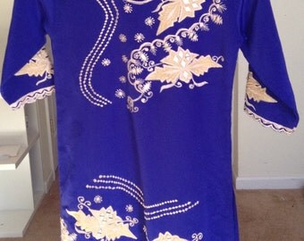 Blue and Gold Children's Tunic