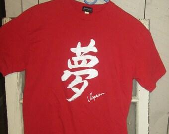 Japan Shirt Red T-Shirt Size Large