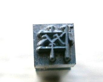 Vintage Japanese Typewriter Key - Japanese Stamp - Kanji Stamp - Metal Stamp - Chinese Character -   Suffer