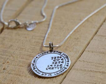 "Sterling Silver King Solomon Pendant for Achievement and Success - Men & Women on 20"" Necklace"