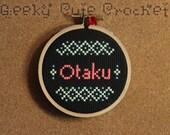 Otaku Finished Cross Stitch Small Japanese Anime Phrase