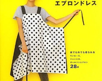 Simple Straight Sewing 'APRON' by Yoshiko Tsukiori (Japanese craft book, Japanese sewing book)