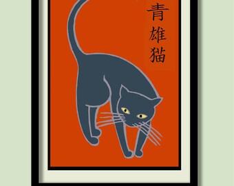 Vintage Cat Print. Japanese Matchbox Label. A3 size. Label art . Animal print. Cat poster. Vintage matchbox art. Cat wall art. Japanese .