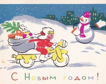 New Year's Postcard by L. Model -- 1964