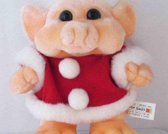Troll Christmas Santa Plush Toy Doll Stuffed - Chosun Trolio? 1990s