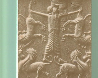 the epic of gilgamesh essay The epic of gilgamesh is the story of a sumerian king who ruled between 3000 to 2500 bc during the first dynasty of uruk near the river euphrates gilgamesh.