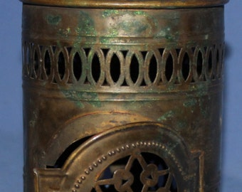 Antique Jewish Metal Cylindrical Lantern Candle Holder
