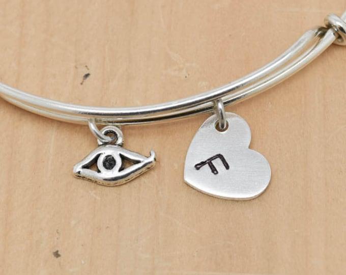 Evil Eye Bangle, Hand Bangle, Charm Bangle, Bridesmaid Gift, Hamsa Jewelry, Hamsa Charm, Hamsa Bangle, Bangle Bracelet, Evil Eye Bracelet