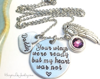 Your wings were ready but my heart was not ~ Personalized ~ Custom Loss Remembrance Memorial Miscarriage Necklace ~ Angel Wing Jewelry