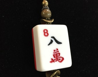 """necklace, Mah Jongg, """"Lucky 8"""" ,  Crak, EVEN LUCKIER!,  White and Red, Tile, Pendant, aged brass, chain,  brass, components, """"MAJ!"""", charm"""
