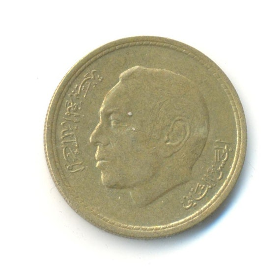 coin middle eastern single men (i) the united arab emirates: which inspired me to research the currencies of the middle year mentioned on the coin in eastern arabic numerals.
