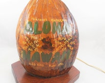 Trench Art Lamp, Hawaii Map Lamp, Vintage Coconut Lamp, Working Coconut Lamp, WWII Coconut Souvenir Trench Art