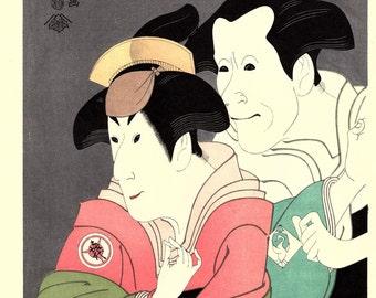 """Japanese Ukiyo-e Woodblock print, Sharaku, """"The Actors Banjo Zenji as Kozasa and Iwai Kiyotaro as Fujinami"""""""