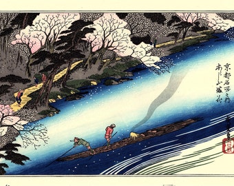"Japanese Ukiyoe, Woodblock print, antique, Hiroshige, ""Cherry Blossoms in Full Bloom at Arashiyama"""