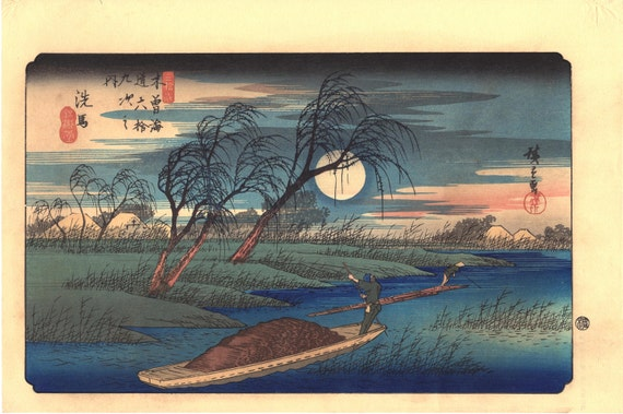 "Japanese Ukiyoe, Woodblock print, Hiroshige, ""Seba"""