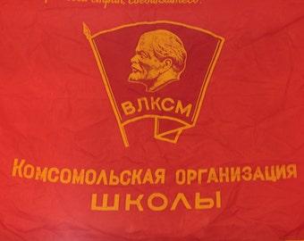 USSR Vintage Flag Original Red Banner VLKSM-ВЛКСМ 100 х 73 Soviet ж