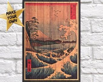 Japanese art print housewarming gift Wood wall art birthday gift for women gift for Men gift for Husband gift for him Panel effect wood art