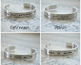 Metal Stamp Cuff Bracelet: Jesus I Trust in You (Polish, German, Italian, French, Spanish, Latin)