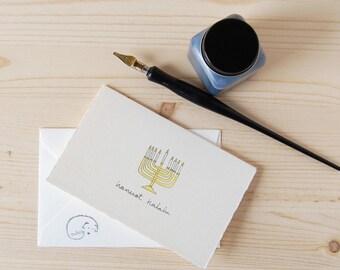 Simple Hanukkah Card - Menorah - Candles - Hanerot Halalu