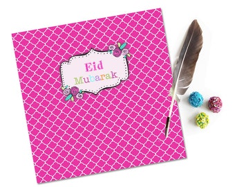 Contemporary Eid Card, Eid Greeting Cards, Islamic Cards, Muslim Cards