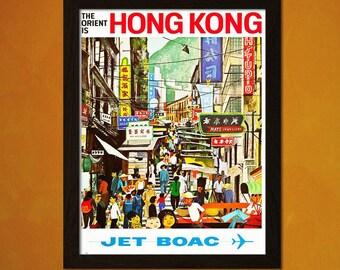 Printed on Washi Japanese PaperHong Kong Travel Print 1960s Vintage Travel Poster Tourism  Decor Hong Kong Poster  Airline Poster  bp