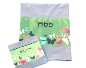 Matzah cover & Afikoman set for Passover. Modern Judaica for the Sedder. Spring style Butterflies-green, gift for Passover. Jewish table