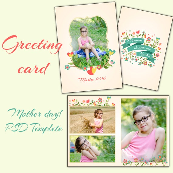 items similar to 5x7 in mother 39 s day card photoshop template greeting card on etsy. Black Bedroom Furniture Sets. Home Design Ideas