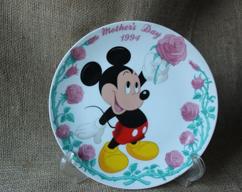 Disney Mother's Day 1994 Plate, #338