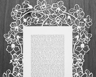 Lilies, Laser Cut Ketubah/Wedding Vows