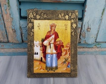 Patron Saint, Military Saint,Saint Barbara,St Barbara,Great Martyr Barbara,Holy Helpers,14 Holy Helpers,Christian Saints,Female Saints