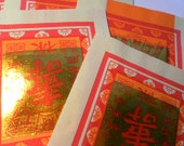 25 Sheets of Asian Joss Paper Squares