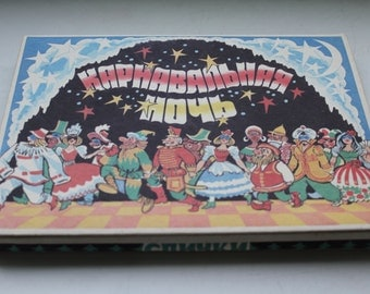"""Set of 18 boxes of Soviet safety matches """"Carnival Night"""". Wooden matches. Big box safety matches. Sulfur matches. safety matches. USSR."""