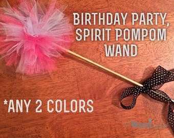 Birthday Party Pompom Wand (Any two colors)