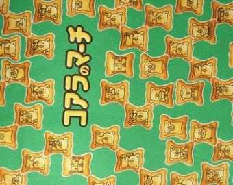 KOALA'S MARCH Fabric from JAPAN