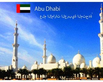 Good to know Fridge Magnet ABU DHABI Photo Educational Vinyl FREE Shipping