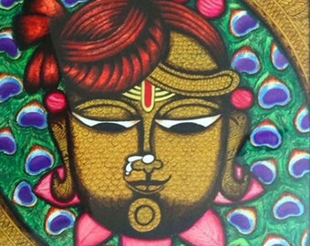 Shreenath Ji